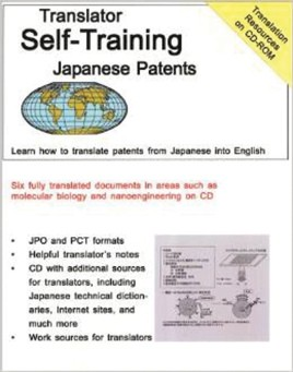 Translator Self Training Japanese Patents