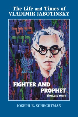 Fighter and Prophet: The Last Years