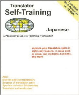 Translator Self Training Japanese