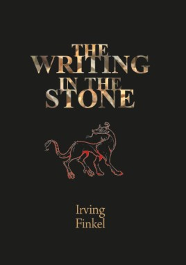 The Writing in the Stone