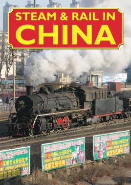 Steam & Rail in China
