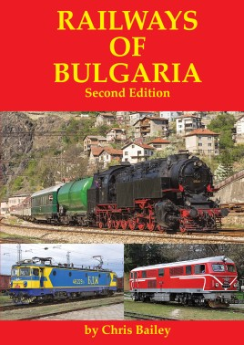 Railways of Bulgaria
