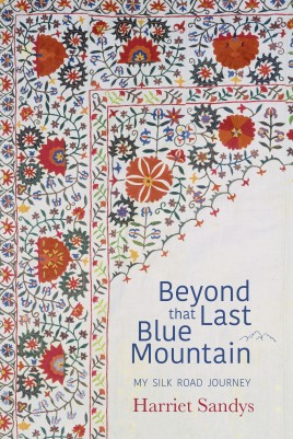 Beyond that Last Blue Mountain